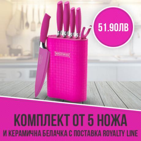 Комплект от 5 ножа и керамична белачка с поставка Royalty Line