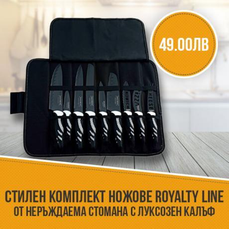 Стилен комплект ножове Royalty Line от неръждаема стомана с луксозен калъф