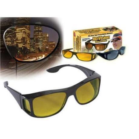 Очила за шофиране в мъгла и нощем HD Vision