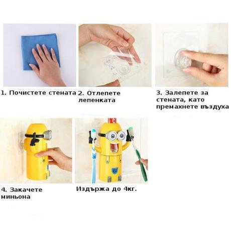 Диспенсър за паста за зъби във формата на миньон