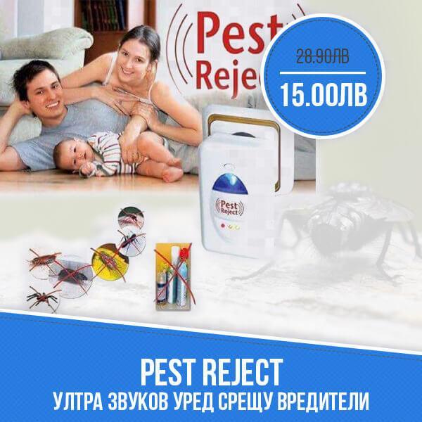 PEST REJECT ултра звуков уред срещу вредители