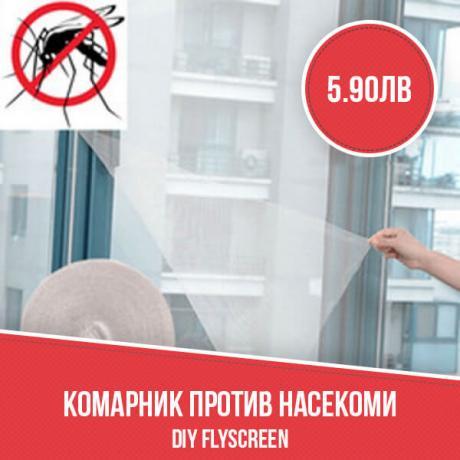 Комарник против насекоми  DIY Flyscreen