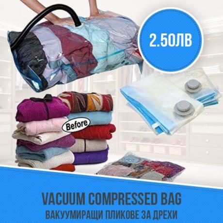 Vacuum Compressed Bag вакуумиращи пликове за дрехи