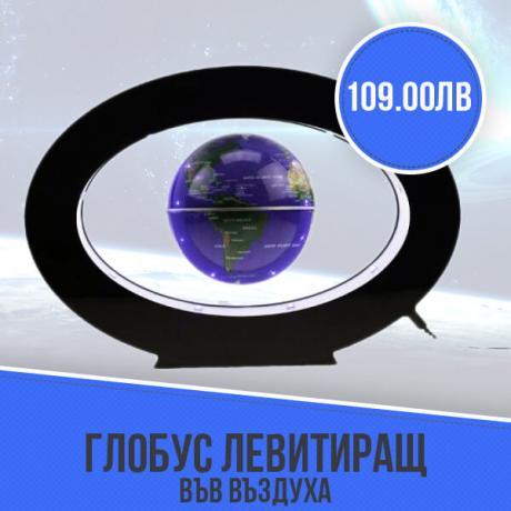 Глобус левитиращ във въздуха