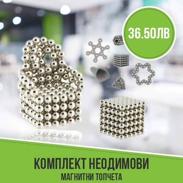 Комплект неодимови магнитни топчета